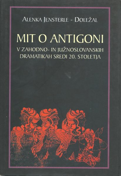 MitOAntigoni