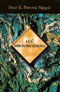 Njegos_Luc_mikrokozmosa