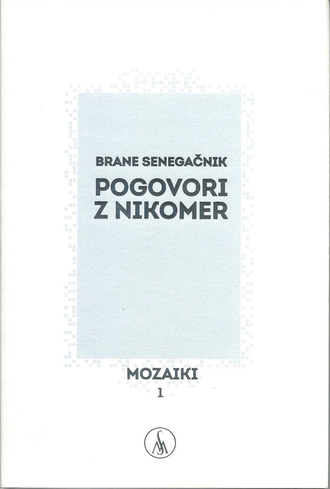 24. Kvirinovi poetski susreti, Sisak, Hrvaška
